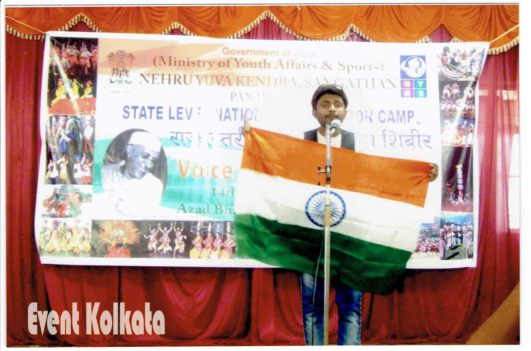 Magic Show in Government Camp